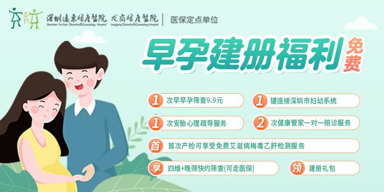 0元建册-尊享服务(首次产检免费享艾滋病梅毒乙肝检测)